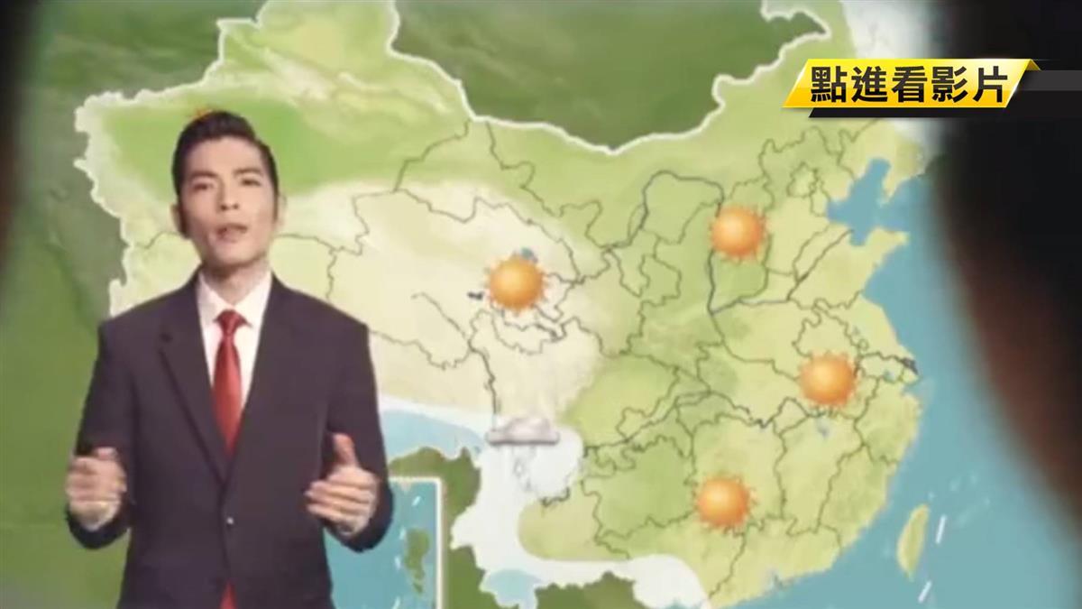 蕭敬騰化身氣象主播!1分鐘秀專業形象