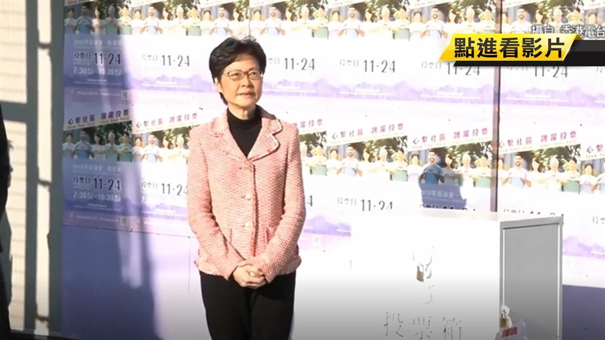 香港區議會選舉!排隊人龍百公尺 投票人數多39萬