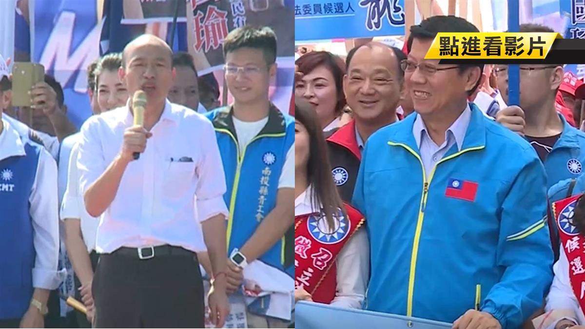 籲支持國民黨不分區 韓國瑜:搶救謝龍介