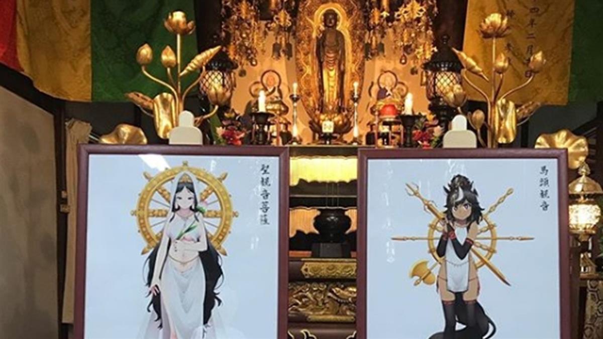 萌力無邊?日本寺廟把觀音萌化 網友求當佛教徒