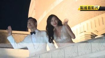 林志玲世紀婚禮!帶動台南觀光…一周增近8成