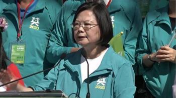 蔡英文:台灣民主不能被謠言假消息破壞