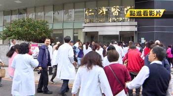 才剛開始門診就竄火 仁濟醫院緊急疏散300人