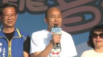 出席萌寵嘉年華 首發青年單曲韓國瑜帶動跳