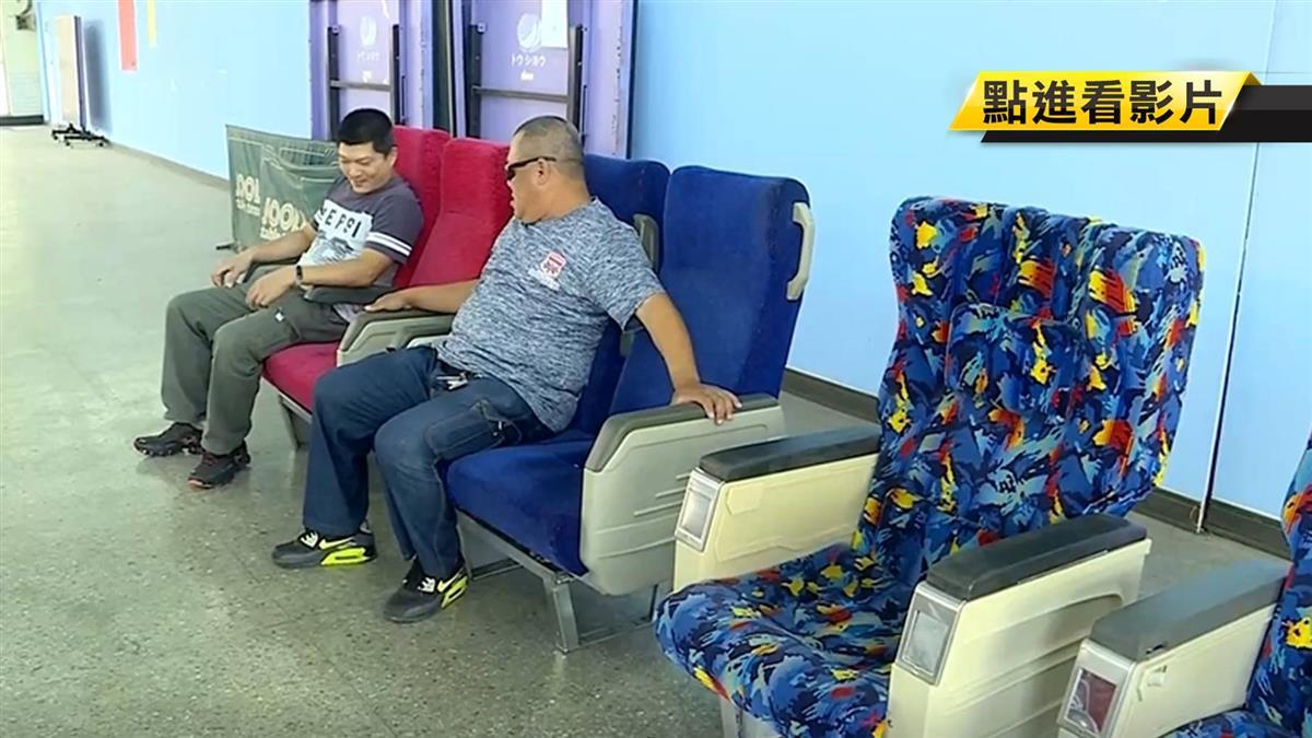 國內首次!台鐵拍賣退役二手座椅 限量300組