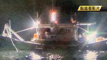 鰻苗一尾120元再創新高 漁船違法捕撈遭逮