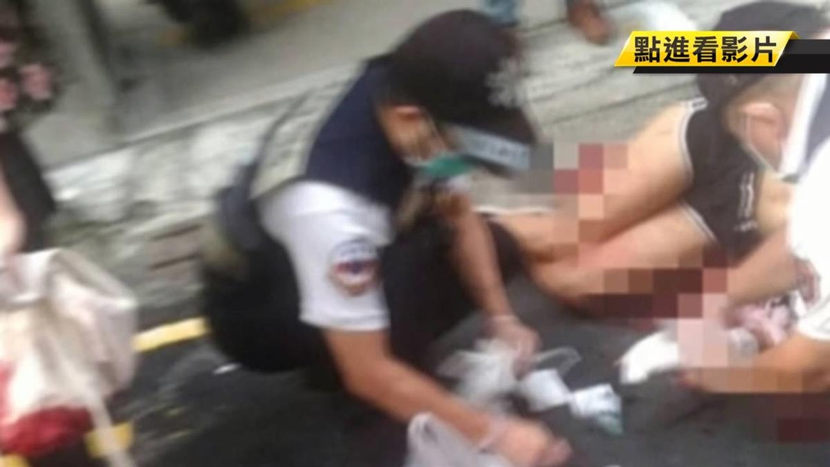 15歲少女遭狠砍26刀 男犯案前上網查殺人罪
