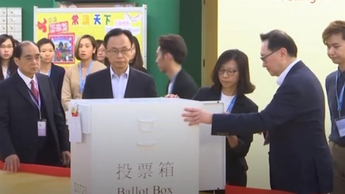 港區選出爐!泛民派壓倒性勝利拿下388席
