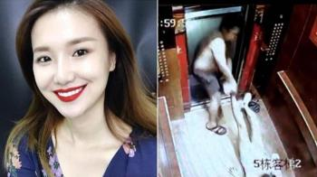 電梯拉腳狠拖!正妹網紅曝內幕 男友爽曬美食照