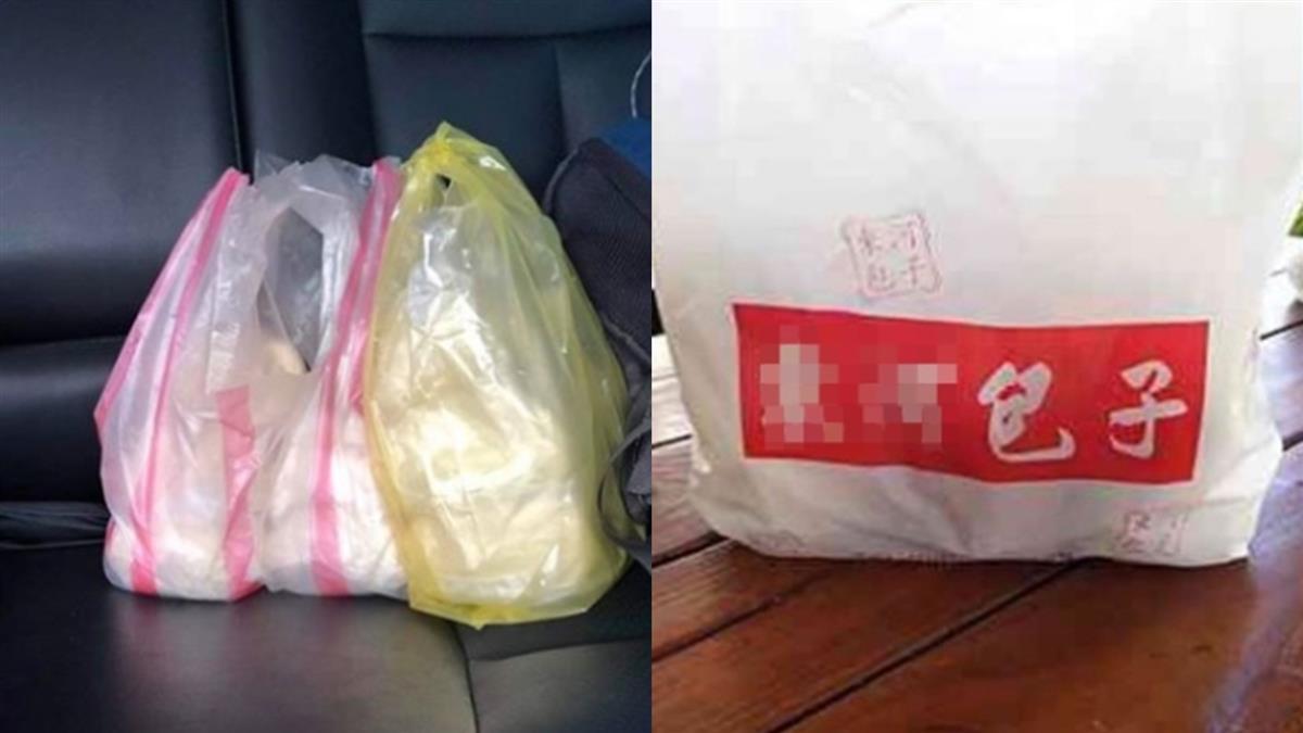 同時在台灣兩頭買包子! 夫妻神默契閃瞎網