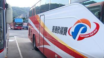 控寶福欣通運欠薪 遊覽車司機:七月至今未給半毛