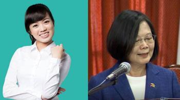 呂孫綾自稱「側臉像蔡依林」 蔡露不失禮的微笑