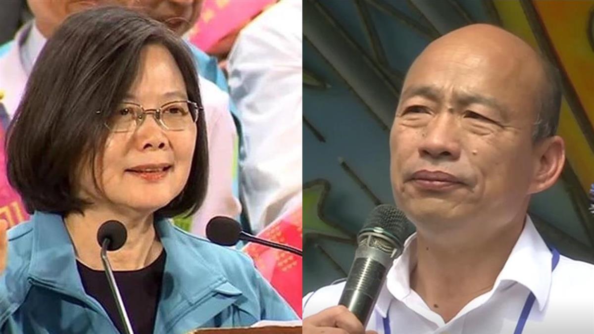 蔡英文嗆韓國瑜  大陸介入台選舉時刻存在