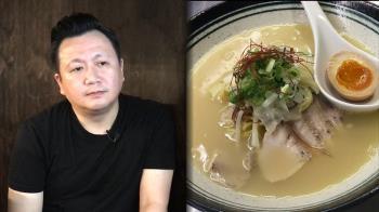 【隱.食堂】一碗母愛雞湯 扛起千萬負債人生