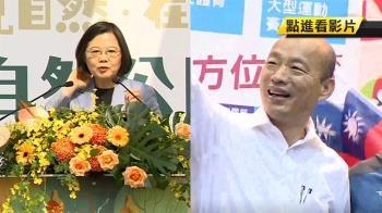 總統大選最新民調出爐 蔡49.95%輾壓韓