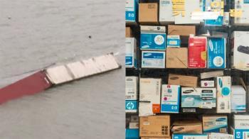 淘寶首例!台籍貨船遭撞 雙11包裹沉大海