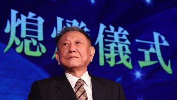 18年京華城熄燈!創辦人淚:對不起員工