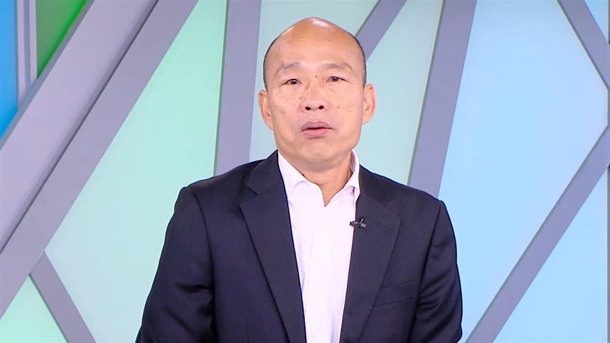 韓國瑜批最荒謬選舉 籲韓粉4密語拒答民調
