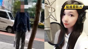 翁持球棒逼選韓國瑜 正妹身分超驚人