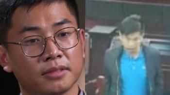 詐騙慣犯?陸媒公布王立強判刑影片
