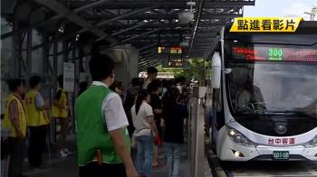 台中捷運藍線規劃  陷舊BRT車道整合難題