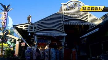 士林地下美食區試營運 攤位抽籤大風吹
