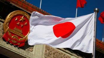 中國日本「重回正軌」 摒棄前嫌的現實考量