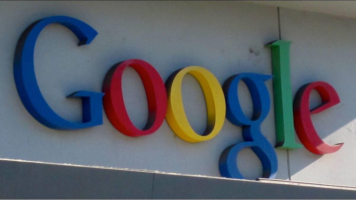 幸福企業美譽不再!Google強行開除4名員工惹眾怒