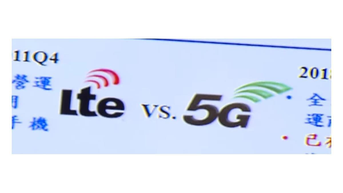 5G手機熱!專家估2024年出貨量將破12億台