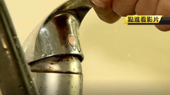 水管喀喀聲擾民 專家曝2招減噪音