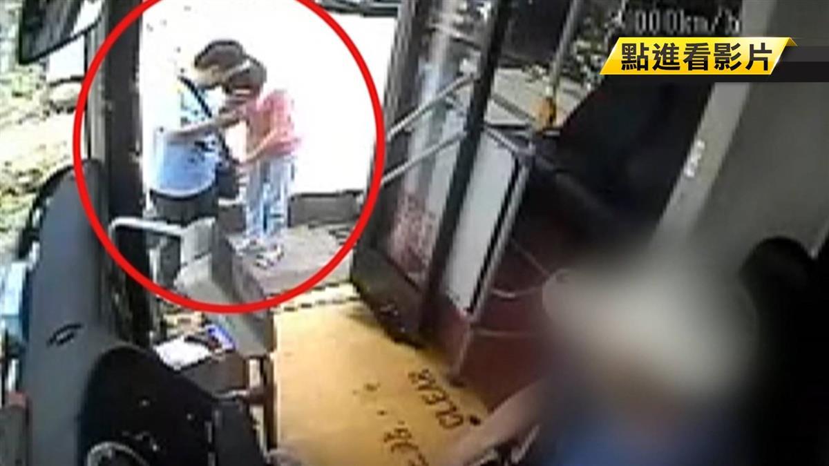 女搭公車誤刷2次卡遭飆國罵 業者回應了