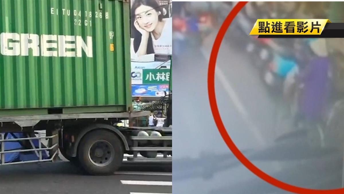 單車婦遭貨櫃車輾斃 夫心碎罵駕駛:怎開車