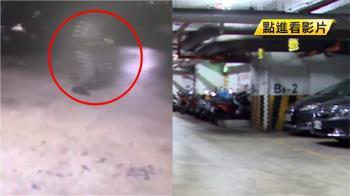 歹徒闖商辦住戶停車場 被害人遭打斷腿