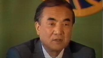 日前首相中曾根康弘逝世 享嵩壽101歲