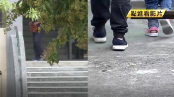 花蓮傳國小師性騷擾學生 遭停職調查中