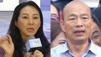 韓國瑜:當選若貪污關到死 前挺韓粉專怒了