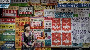 香港抗議陰影下精英移民潮暗湧