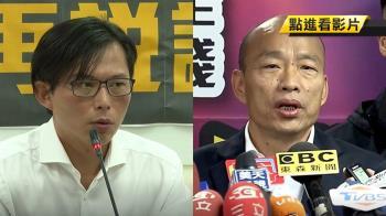 黃國昌控違法占地 韓回嗆:拜託按鈴申告