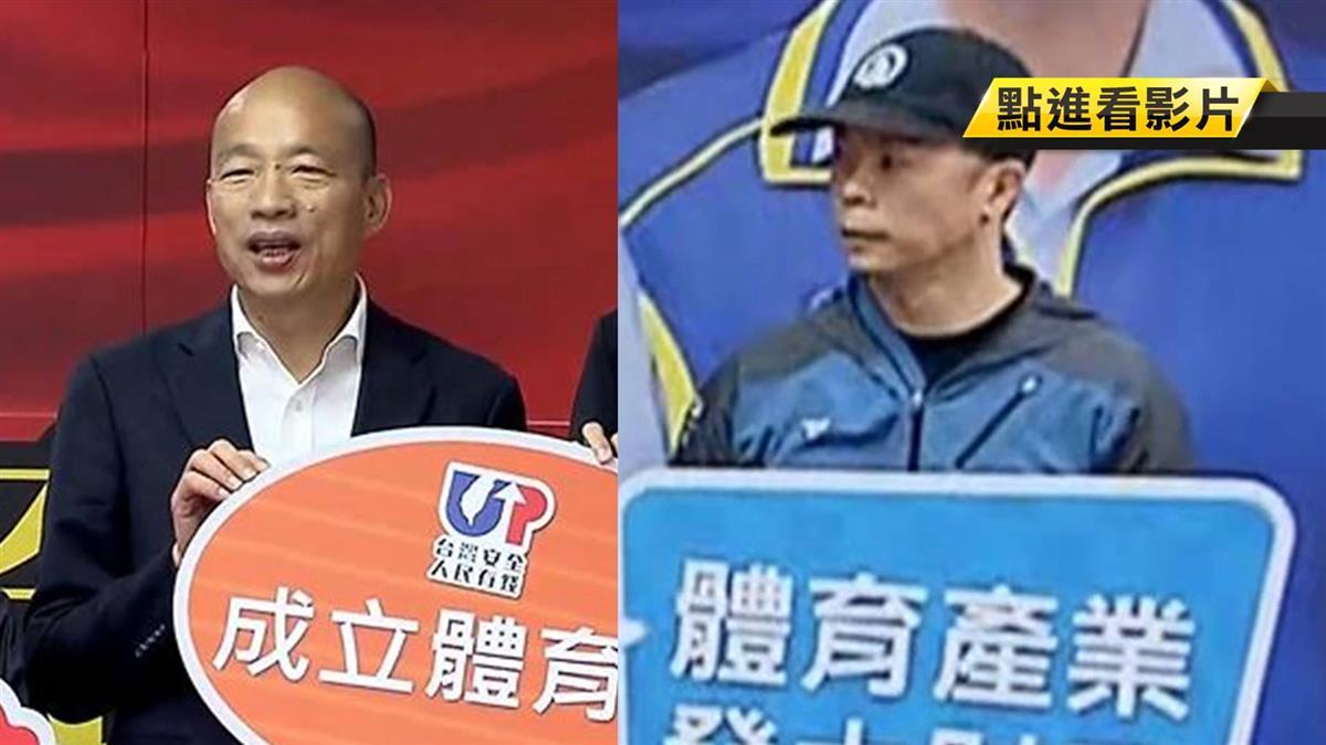 韓批政府不重視體育 錯把林義傑當陳彥博