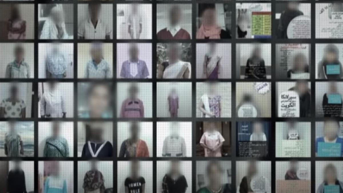 硅谷的網上奴隸市場揭秘