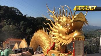 亞洲最大!雙龍現身南投 將於明年這天完工