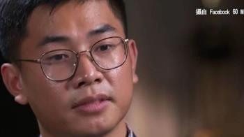 王立強叛逃澳洲 專家:恐掀中國大陸官員跟進