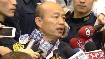韓國瑜喊高雄出總統 楊秋興怒嗆不要臉