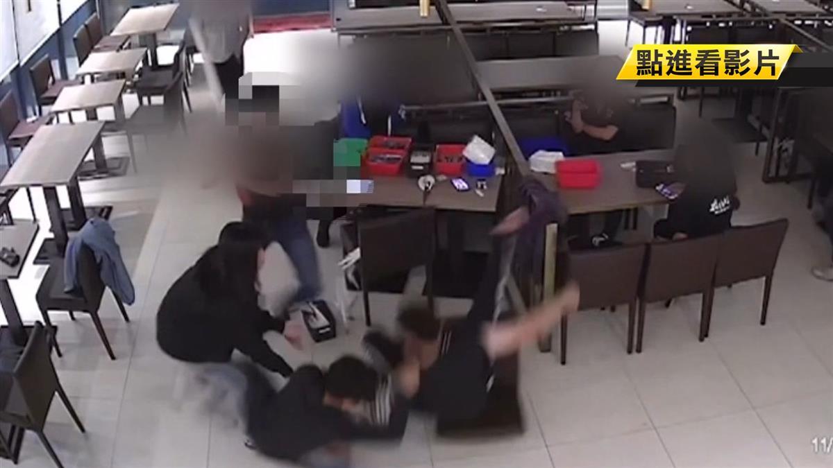 男不爽被分手 撂人衝餐廳暴打情敵