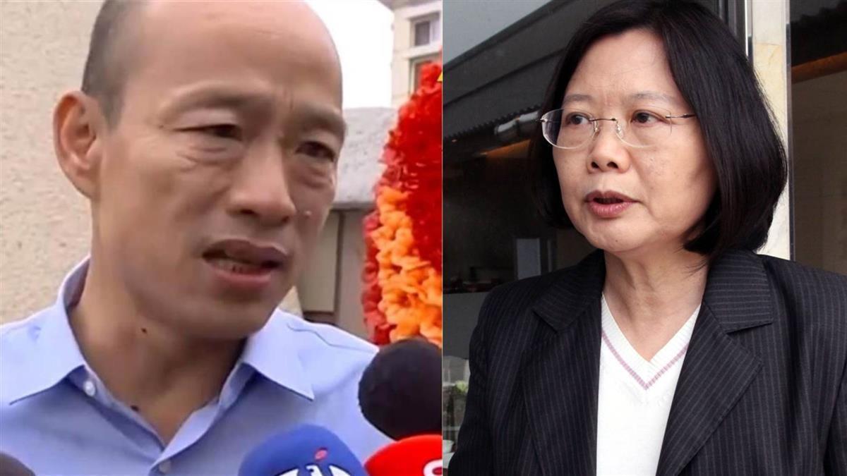 卡神遭訴!韓國瑜撿到槍批:蔡放任網軍害死外交官