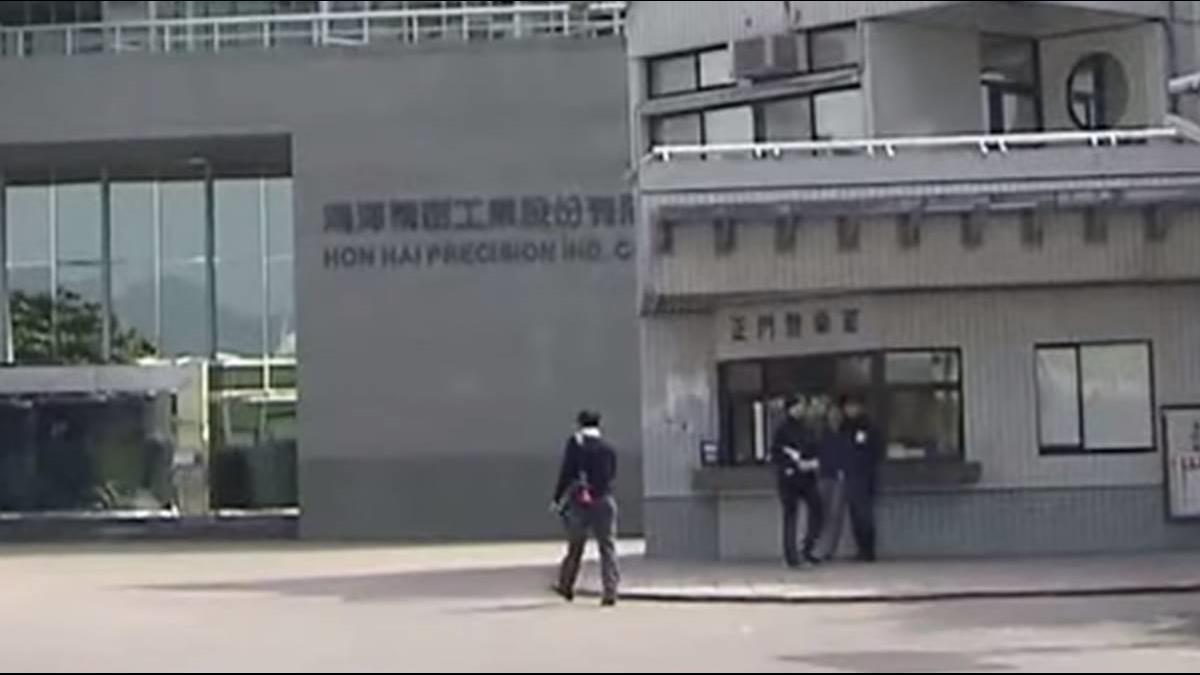 華為公主遭拘押1年了!孟晚舟最新公開信曝光