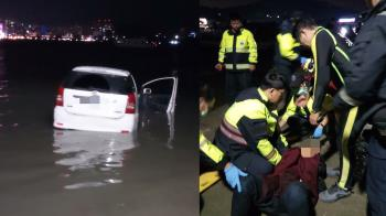 八里母子疑車內爭吵 汽車失控衝入淡水河