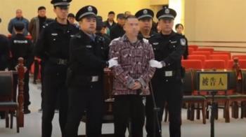 9歲童霸凌女同學 來不及道歉遭砍死