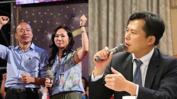 黃國昌再曝砂石案新證據 嗆韓國瑜:別硬拗