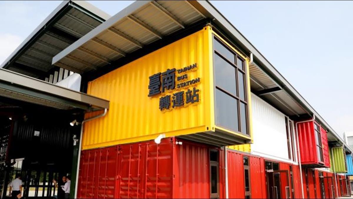 台南窮到用「貨櫃」蓋轉運站? 設計風格意外引起網友議論